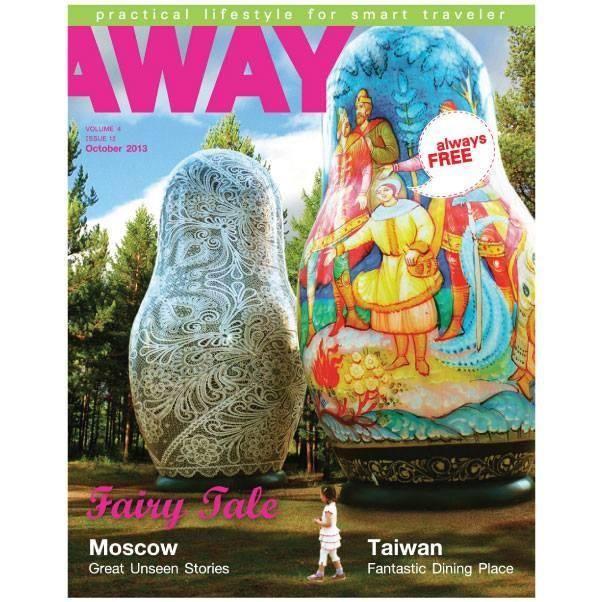 """เที่ยวรัสเซียแบบฟรีๆกับ """"Fairy Tale Moscow"""""""