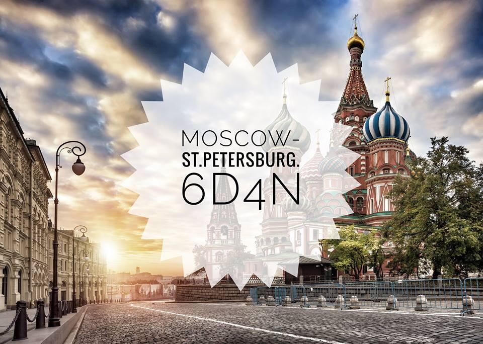 ทัวร์รัสเซียวันสงกรานต์ ด้วยราคาเพียง 69,900 บาท