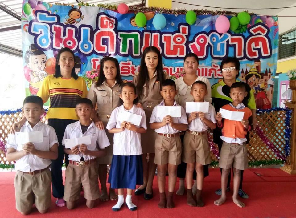 อูดาชีมอบทุนการศึกษาในวันเด็ก 2561