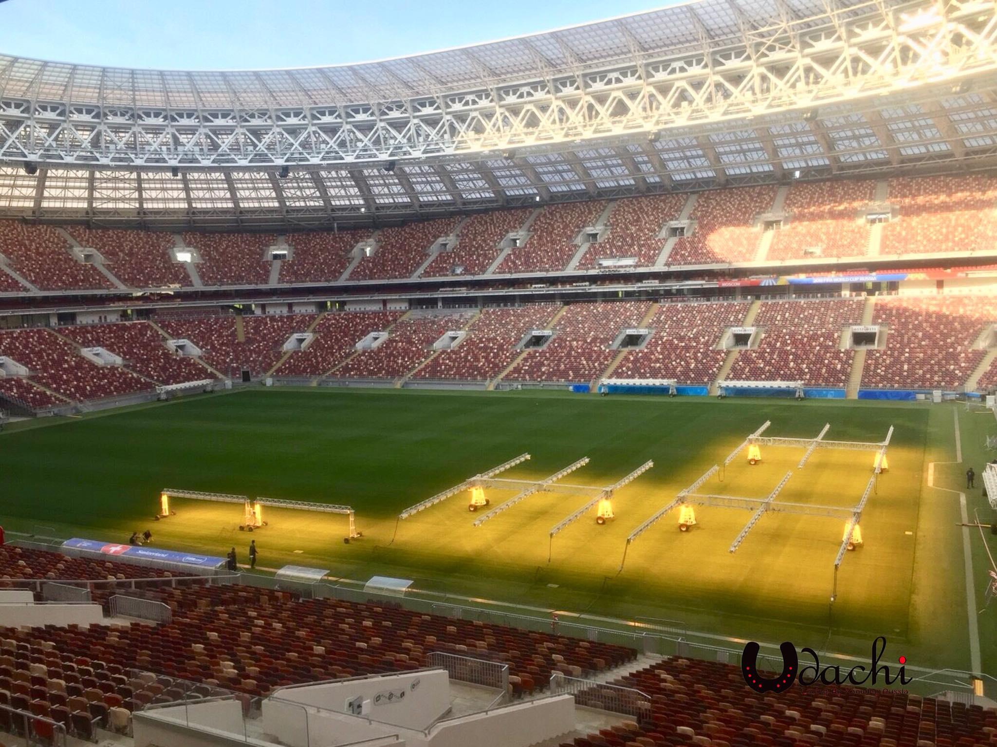 สนามฟุตบอล Luzhniki