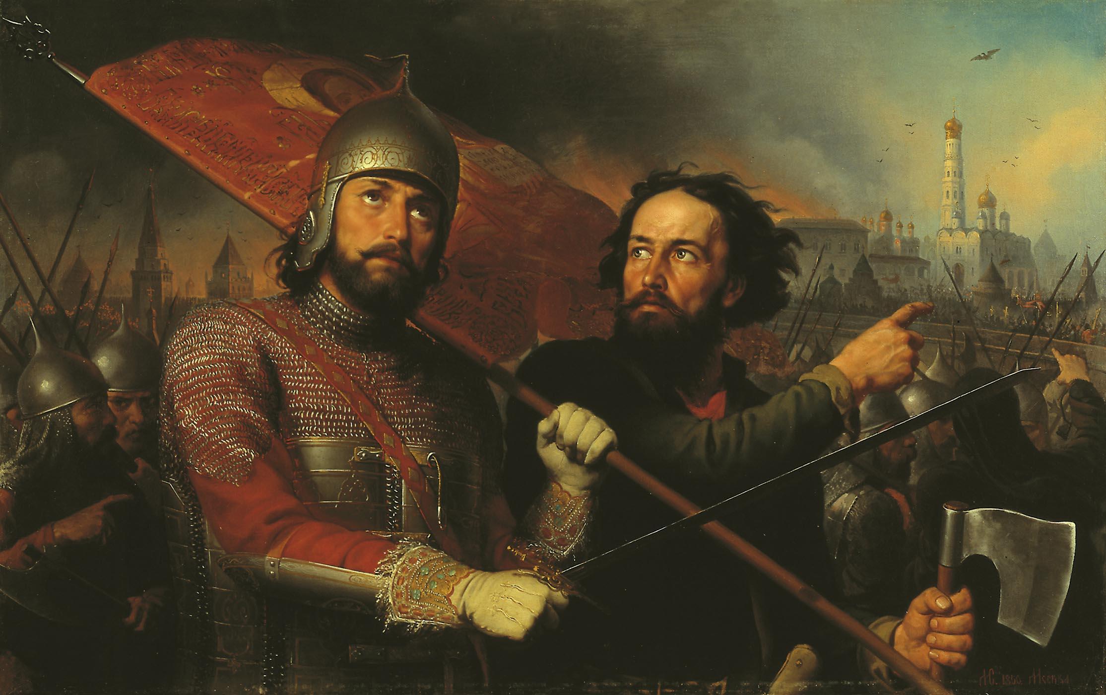 คุสมา มินิน และเจ้าชายดมิทรี ปาชาร์สกี้