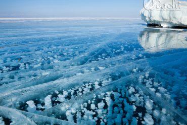Udachi Series: Baikal
