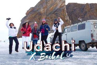 UdachixBaikal