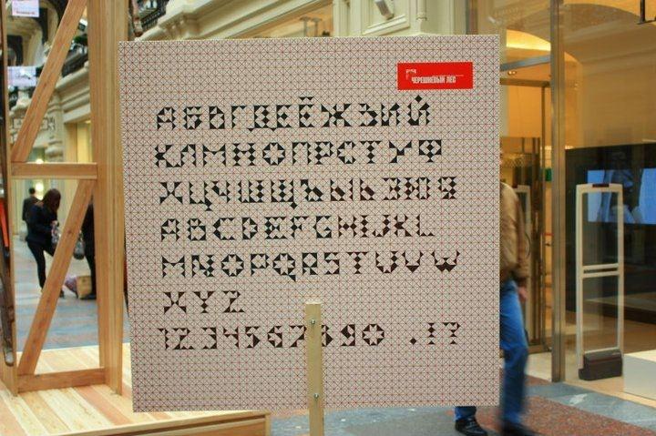 ภาษารัสเซียและวรรณกรรม