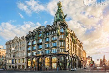 Udachi Series: Saint Petersburg