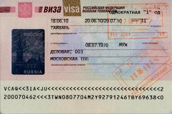 visa_russia